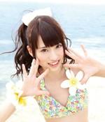 Gotou Aya