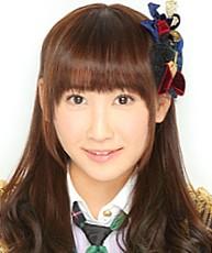Nitou Moeno