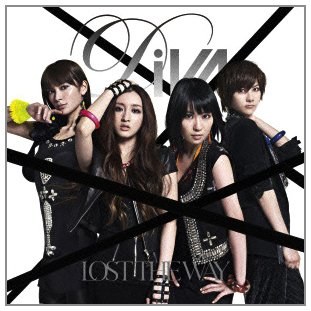 Lost the way (Jacket B) [CD+DVD]
