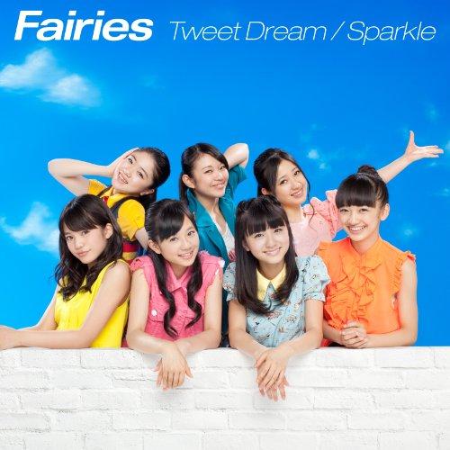 Tweet Dream / Sparkle [CD]