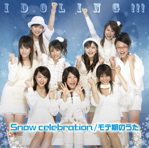 Snow celebration [Regular Edition]
