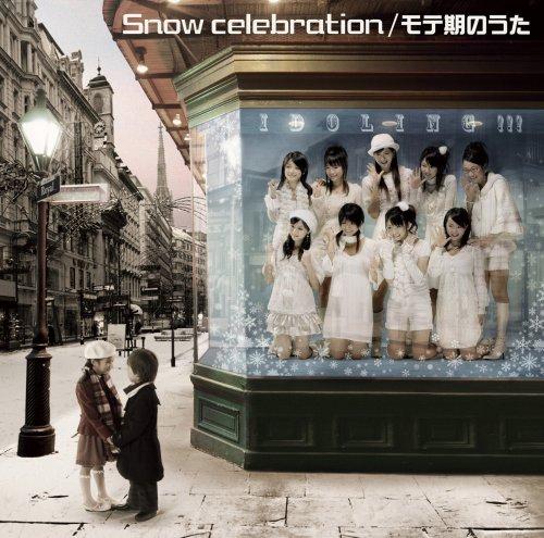 Snow celebration [CD+DVD]