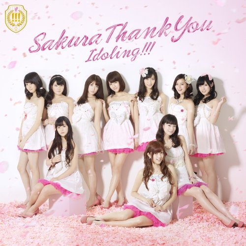 Sakura Thank You (Type A) [CD+DVD]