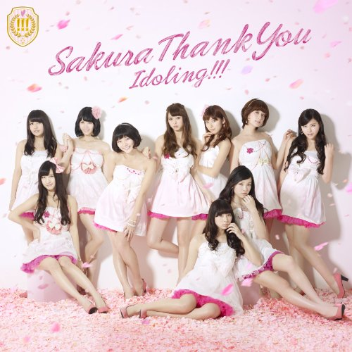 Sakura Thank You (Type B) [CD+Bluray]