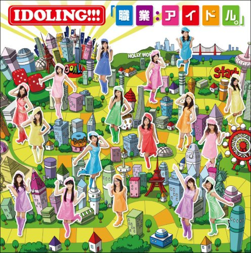 Shokugyo: Idol. [w/ DVD, Limited Edition]