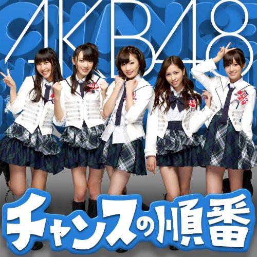 Chance no Junban (SINGLE+DVD/ Type-B)
