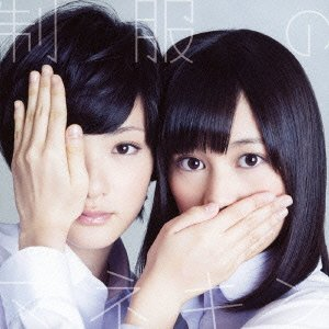 Seifuku no Manequin (Type A) [CD+DVD]