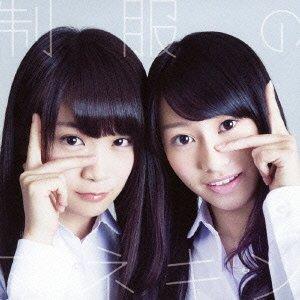 Seifuku no Manequin (Type C) [CD+DVD]