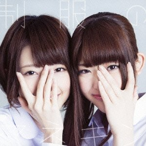 Seifuku no Manequin (Regular Edition) [CD]