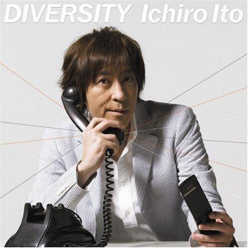 DIVERSITY [CD+DVD]