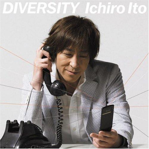 DIVERSITY [CD]