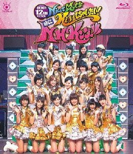 "Idoling!!! 12th Live ""Nice-de Hot-na Kiss shichaitai! Ryakushite NHK-ngu!!!"""