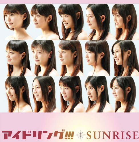 SUNRISE (Low-priced Edition) [CD]