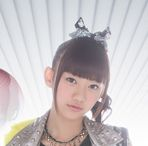 Sekine Yuuna