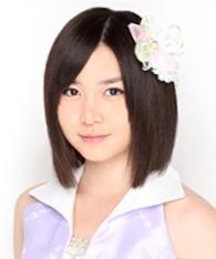 Iwata Karen
