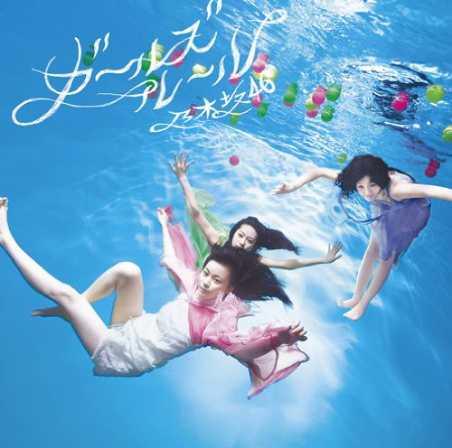 Girls Rule (Type C) [CD+DVD]