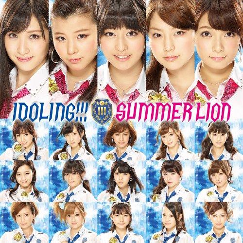 Summer Lion (Regular Edition) [CD]
