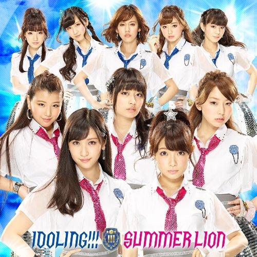 Summer Lion (Type A) [CD+DVD]