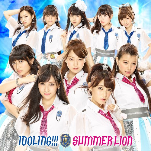 Summer Lion (Type B) [CD+Bluray]