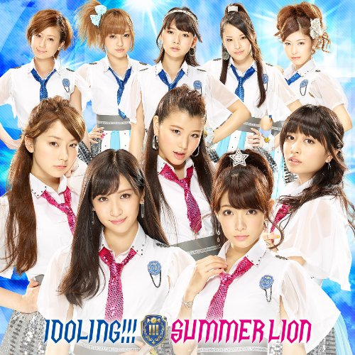 Summer Lion (Type C) [CD]