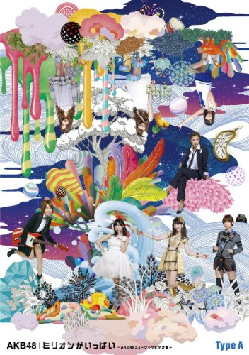 Million ga ippai ~AKB48 Music Video Collection~ (Type A) [3Bluray]