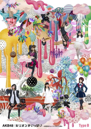 Million ga ippai ~AKB48 Music Video Collection~ (Type B) [3DVD]