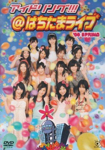 Idoling!!! Hachitama Live '09 SPRING