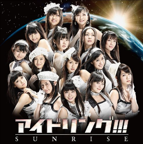 SUNRISE (Standard Edition) [CD+DVD]