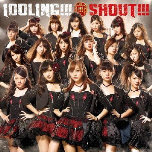 Shout!!! (Regular Edition) [CD]