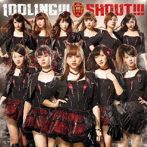 Shout!!! (Type A) [CD+Bluray]