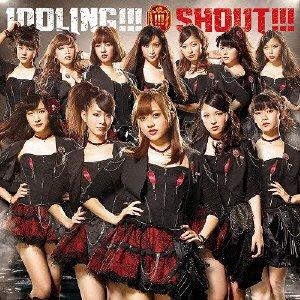 Shout!!! (Type B) [CD+DVD]