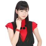 Uemoto Akari