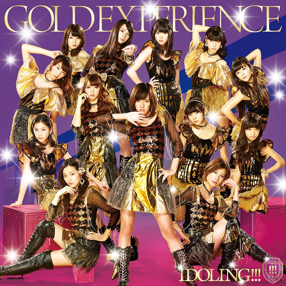 GOLD EXPERIENCE (Type A) [CD+DVD]