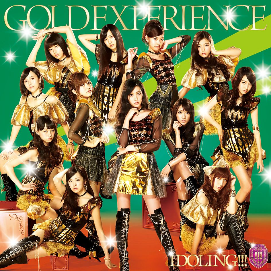 GOLD EXPERIENCE (Type B) [CD+Bluray]