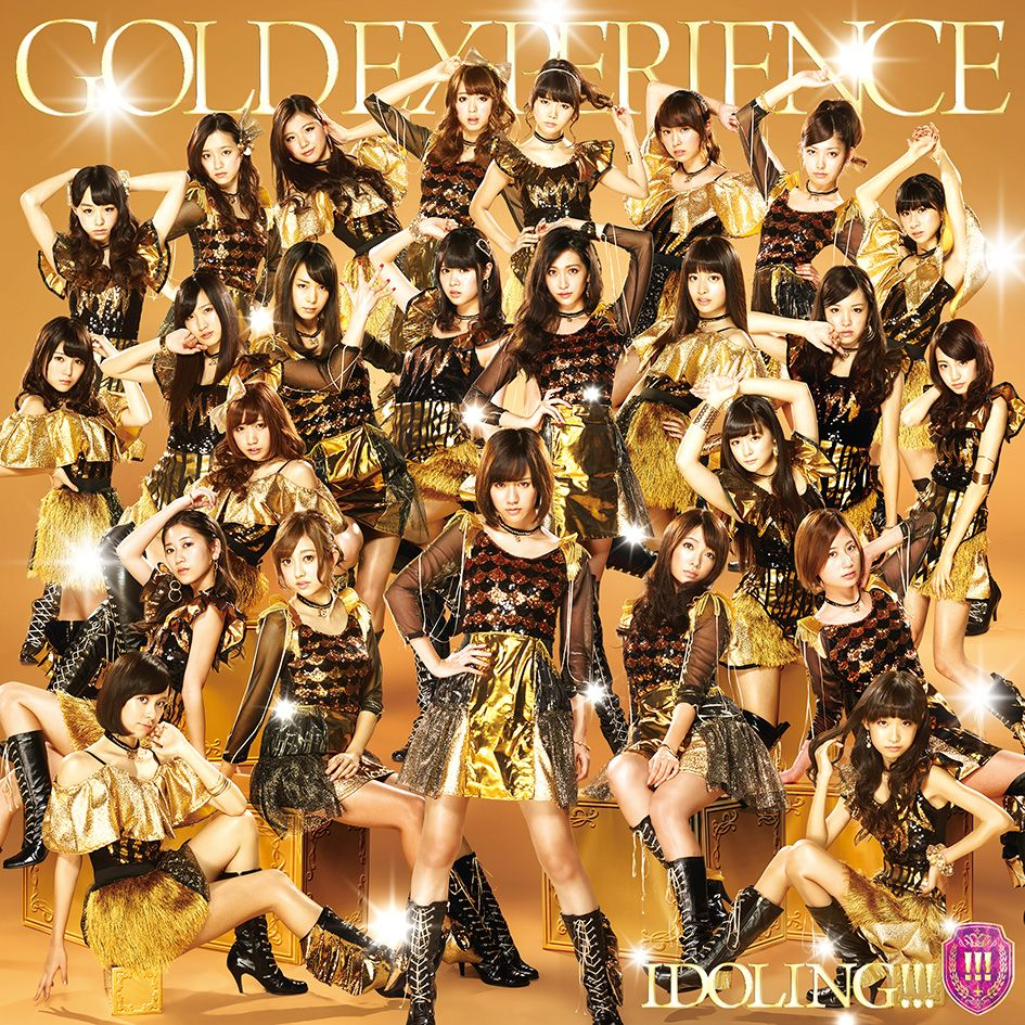 GOLD EXPERIENCE [CD]