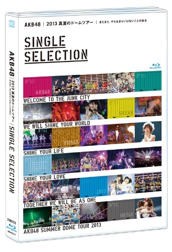 AKB48 2013 Midsummer Dome Tour ~Madamada, yaranakya ikenai koto ga aru~ SINGLE SELECTION [2Bluray]