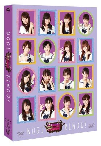 NOGIBINGO! (Regular Edition DVD-BOX)