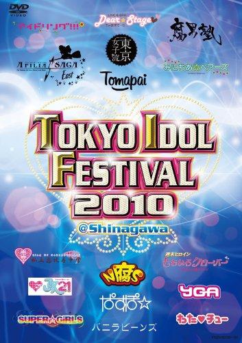 TOKYO IDOL FESTIVAL 2010