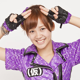 Satou Ayano