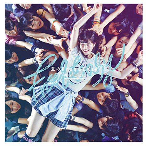 Natsu no Free&Easy (Type A) [CD+DVD]