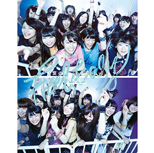 Natsu no Free&Easy (Type B) [CD+DVD]