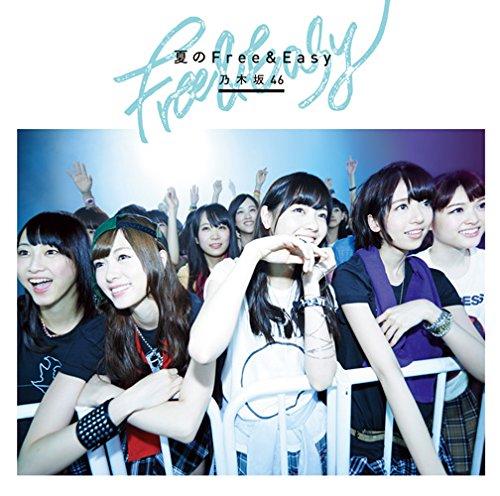 Natsu no Free&Easy (Regular Edition) [CD]