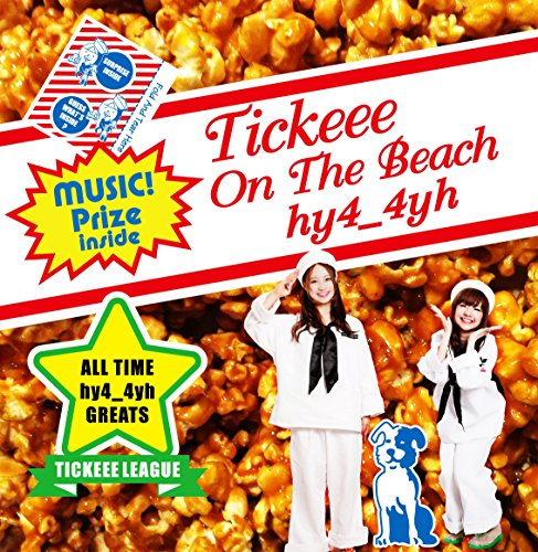 hy4_4yh - TICKEEE on the beach