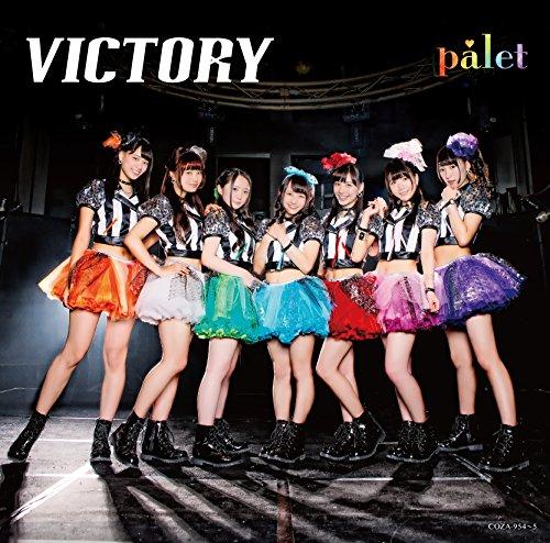 palet - Victory