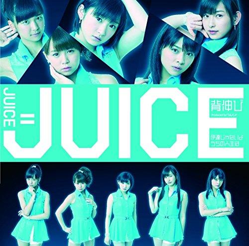 Juice=Juice - Senobi / Datejyanainoyo Uchi no Jinsei wa