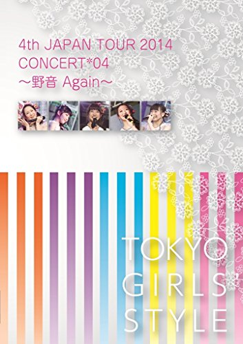 TOKYO GIRLS' STYLE - 4th JAPAN TOUR 2014 FINAL [DVD]