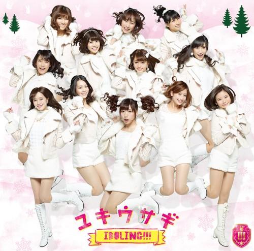 Idoling!!! - Yuki Usagi