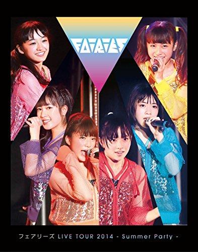 Fairies LIVE TOUR 2014 - Summer Party - [Bluray]
