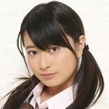 Gotou Kaoru