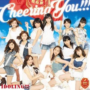 Cheering You!!! (Type B) [CD+Bluray]